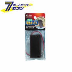SW付カバー付電池ボックス3X2 UM-SC32NH ELPA