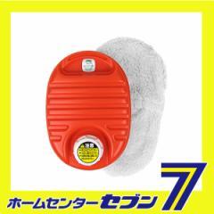 カワイイミニ湯タンポ(袋付) 750cc オレンジ 協越化学  [生活雑貨 暖房]