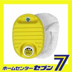 カワイイミニ湯タンポ(袋付) 750cc イエロー 協越化学  [生活雑貨 暖房]