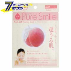 サンスマイル ピュアスマイル エッセンスマスク ミルクシリーズ ピーチミルク