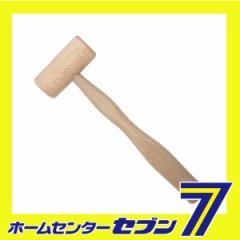 ホビー木槌 丸 No.206 アイガーツール [生活雑貨 手芸 ホビー]