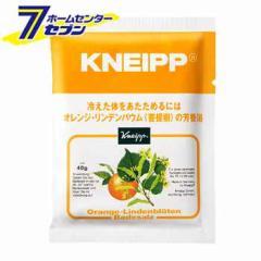 クナイプ バスソルト オレンジ・リンデンバウム (菩提樹) の香り (40g)クナイプ [KNEIPP 入浴剤 癒し スパ用品 アロマバス]