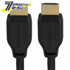 HDMI ケーブルビニールパック 1m [品番]05-0279 VIS-C10ELP-K オーム電機
