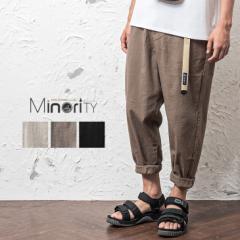 a86ea628038 バルーンパンツ メンズ ワイドパンツ メンズ ワイド パンツ 大人 バルーンパンツ ゆったりサイズ ゆったり パンツ テーパード