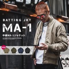 MA-1 メンズ 中綿 フライトジャケット 大きいサイズ ミリタリージャケット MA1  中綿 ジャケット ボンバージャケット trend_d