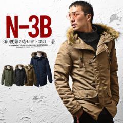 N-3Bフライトジャケット N-3B ミリタリージャケット フライトジャケット メンズ ホワイト trend_d オラオラ系