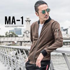 MA-1 メンズ ma1 スウェット 薄手 フライトジャケット ミリタリージャケット 大きいサイズ 迷彩 ミリタリー カモ柄 細身 トップス アウタ