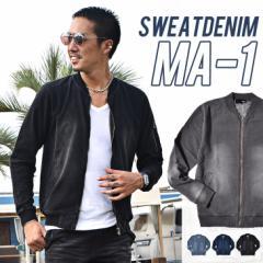 MA-1 メンズ スウェットデニム ジャケット カットデニム デニムMA-1 MA1ジャケット trend_d サーフ系 オラオラ系