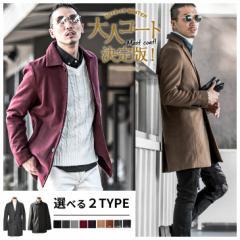 チェスターコート メンズ コート ジャケット ウール ウールコート ロングコート ステンカラーコート グレンチェック trend_d