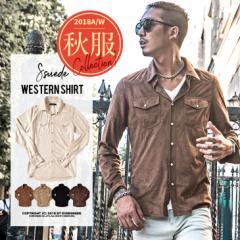 シャツ メンズ スウェード ウエスタンシャツ ストレッチシャツ 長袖 ホワイト 白 秋シャツ サーフ系 お兄系 trend_d
