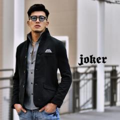 ジャケット メンズ イタリアンジャケット スーツ テーラードジャケット アウター ネイビー グレー 春 春服 春物 trend_d
