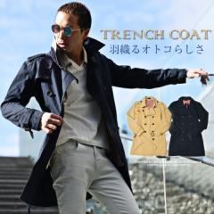 トレンチコート メンズ ロング コート トレンチ ロングコート ロング丈 アウター  ダブル ジャケット trend_d