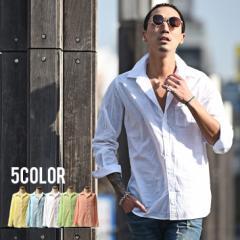 シャツ メンズ 長袖シャツ 春シャツ カラーシャツ 長袖 綿麻 コットンシャツ 無地 Yシャツ ワイシャツ XL trend_d