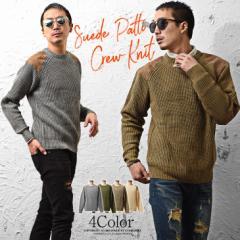 ニット メンズ セーター メンズ クルーネック ニット スウェード ニットセーター 無地 長袖 メンズファッション 冬 trend_d