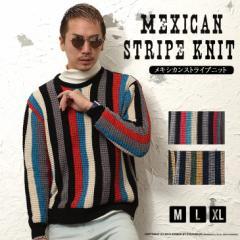 ニット メンズ セーター ストライプ  長袖 クルーネック 大きいサイズ ビッグシルエット ビッグサイズ ストライプ柄 trend_d