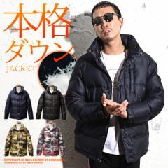 ダウン メンズファッション ダウンジャケット 軽量 アウター 中綿 中綿ジャケット フード ジャンパー シームレス trend_d