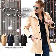 コート メンズ ジャケット ロングコート テーラードジャケット スーツ イタリアンカラー trend_d