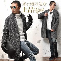 コート メンズ チェスターコート ロングコート アウター ジャケット オーバーサイズ trend_d