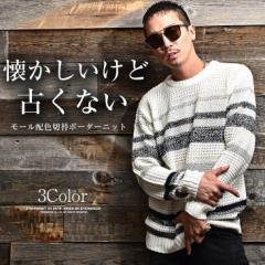 ニット メンズ セーター ニットセーター クルーネック ボーダー 切り替え 大きいサイズ trend_d