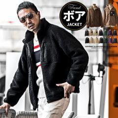 パーカー メンズ ジャケット アウター スタンド ZIPパーカー ハイネック BIG 大きいサイズ ビッグ 冬 冬服 春 春服 春物 trend_d