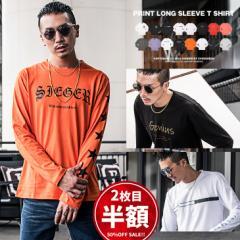 【2枚目半額】 送料無料 Tシャツ メンズ 長袖 ロンTシャツ 袖プリント ストリート ロゴ サーフ trend_d