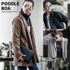コート メンズ チェスターコート ジャケット アウター BIG 大きいサイズ ビッグ ボア もこもこ trend_d