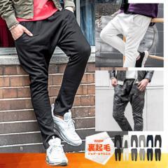 ジョガーパンツ メンズ スウェットパンツ スウェット 裏起毛 ボア シャギー ボアパンツ ジョガー trend_d