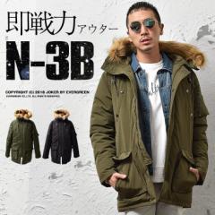 ジャケット メンズ N-3B ミリタリージャケット フライトジャケットアウター コート 防風 trend_d