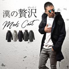 コート メンズ モッズコート ロング丈 ロングコート ニット フリース ニットコート trend_d