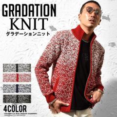 ニット メンズ ニットジャケット ニットブルゾン ジャケット 個性的 柄物 グラデーション ブラック trend_d