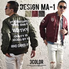 MA-1 メンズ MA-1 ジャケット 中綿 フライトジャケット ミリタリージャケット MA1 trend_d