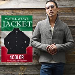 ジャケット メンズ テーラードジャケット スーツ イタリアンカラー 襟 アウター イタリアンジャケット trend_d