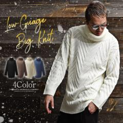 ニット メンズ セーター タートルネック ニット 大きいサイズ ビッグシルエット ビッグサイズ ロング丈 ロング ビッグ trend_d
