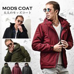 中綿ジャケット メンズ モッズコート モッズ コート ミリタリージャケット 中綿 ブルゾン フード 中綿 コート trend_d