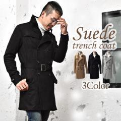 トレンチコート メンズ ロング コート トレンチ ロングコート ロング丈 スウェード フェイクスウェード ジャケット trend_d