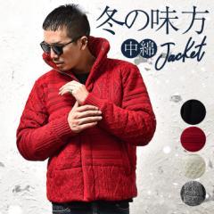 ジャケット メンズ 中綿ジャケット 中綿ブルゾン ブルゾン アウター ニットジャケット ニット ケーブルニット trend_d