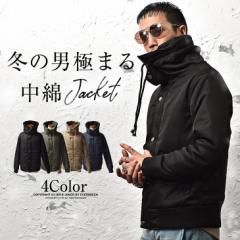 パーカー メンズ 中綿ジャケット アウター ミリタリージャケット ジャケット ハイネック ボリュームネック trend_d