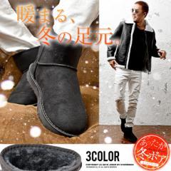 ムートンブーツ メンズ ブーツ ショートブーツ シューズ ショートブーツ 靴 メンズブーツ ボア trend_d