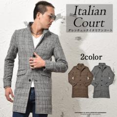 コート メンズ ジャケット テーラードジャケット スーツ イタリアンカラー コート 立て襟 グレンチェック チェック 総柄 trend_d
