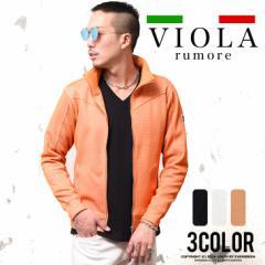 VIOLA rumore ヴィオラ ジャケット 長袖 ZIPジャケット スタンド ハイネック メンズ アウター メッシュ ビオラ ブラック trend_d