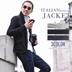 春ジャケット イタリアンカラージャケット メンズ 長袖 テーラードジャケット カジュアル 大きいサイズ XL ブラック グレー  細身 タイト