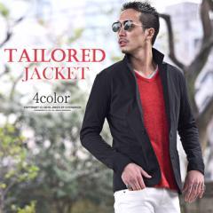 春ジャケット テーラードジャケット メンズ 長袖 ジャケット スーツ カジュアル 大きいサイズ XL ブラック グレー 細身 タイト 無地 シ