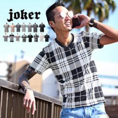 メンズ tシャツ vネック チェックストライプ 父の日 ギフト ファッション 半袖tシャツ 半袖 ボーダー チェック柄 トップス カットソー ス