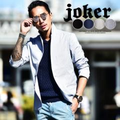 テーラードジャケット メンズ ジャケット サマージャケット 大きいサイズ ブルー ネイビー ストライプ ビジカジ trend_d