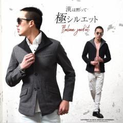 ジャケット メンズ スーツ テーラードジャケット イタリアンジャケット タイト 開襟 ニットジャケット ニット ストレッチ trend_d