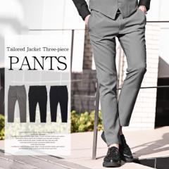 スラックス メンズ アンクルパンツ ノータック スーツ ブラック グレー 黒 XL メンズファッション お兄系 冬 冬服 春 trend_d