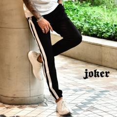 ジャージ メンズ 2本ライン ジョガーパンツ サイドライン ライン ライン入りパンツ ズボン スポーツ 大きいサイズ trend_d