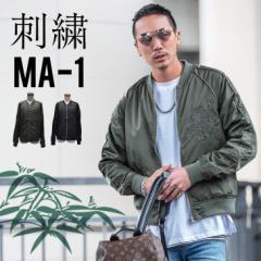スカジャン メンズ 刺繍 サテン サテンスカジャン ブルゾン ジャケット 無地  ストリート MA-1 JAPAN アウター LL trend_d