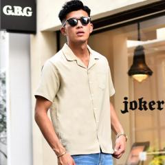 ≪旬を簡単に纏う♪≫ 開襟シャツ 半袖 メンズ 半袖シャツ オープンカラーシャツ メンズシャツ カジュアルシャツ 大きいサイズ 柄 ゆった