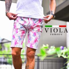 VIOLA rumore ヴィオラ ハーフパンツ メンズ ショートパンツ 短パン パンツ ショーツ 柄 ゴルフ ブランド きれいめ trend_d